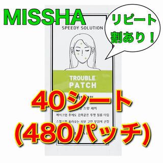 ミシャ(MISSHA)のMISSHA ニキビパッチ40シート(パック/フェイスマスク)