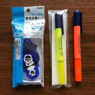 プラス(PLUS)の固形マーカーとテープのり(詰め替え用)のセット(オフィス用品一般)