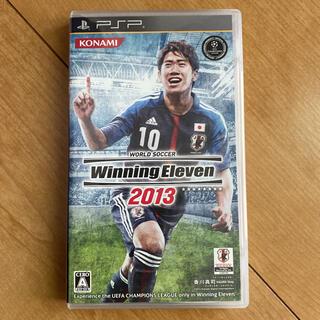 プレイステーションポータブル(PlayStation Portable)のワールドサッカー ウイニングイレブン 2013(携帯用ゲームソフト)