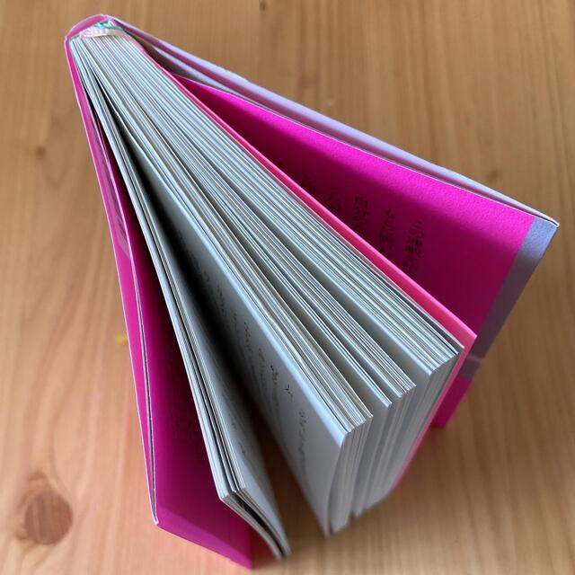 本音の置き場所 エンタメ/ホビーの本(アート/エンタメ)の商品写真