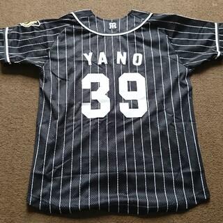 阪神タイガース - 阪神タイガース ユニフォーム    矢野監督 背番号39