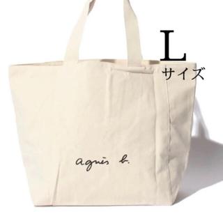 agnes b. - 新品タグ付 agnes b. VOYAGE アニエスベー ボヤージュ