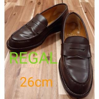 リーガル(REGAL)のリーガル ローファー メンズ ブラウン 26cm J640(ドレス/ビジネス)