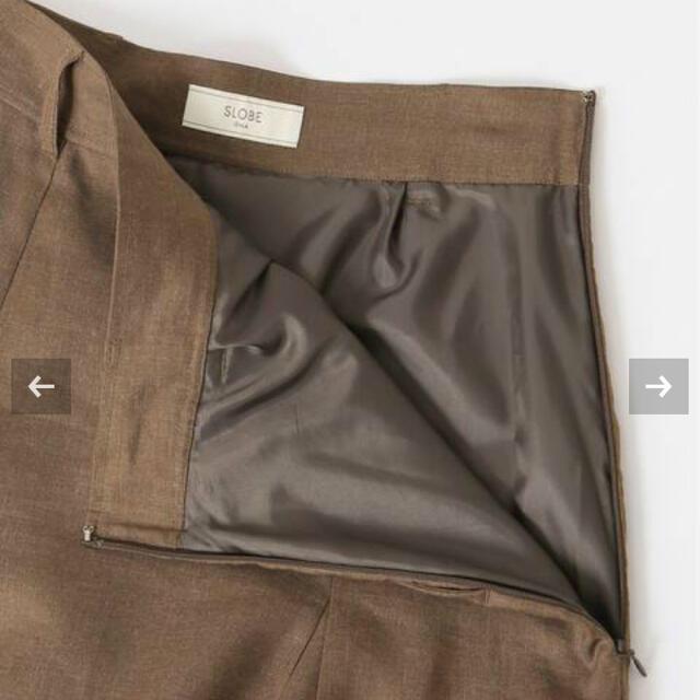 IENA SLOBE(イエナスローブ)のウォッシャブルフレンチリネン切り替えスカート スローブイエナ   レディースのスカート(ロングスカート)の商品写真
