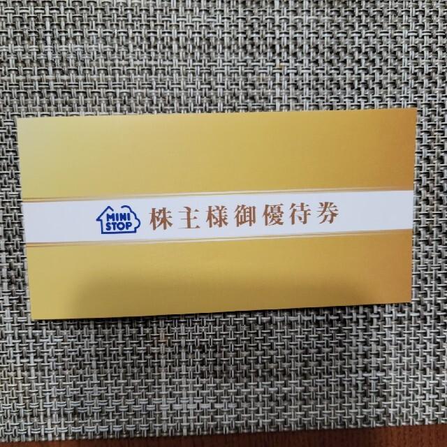 AEON(イオン)のミニストップ株主優待ソフトクリーム無料券5枚 チケットの優待券/割引券(フード/ドリンク券)の商品写真