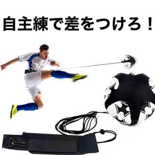 サッカー トレーニングベルト