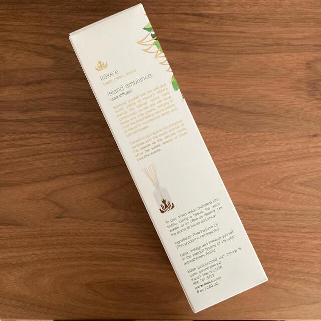 Malie Organics(マリエオーガニクス)のマリエオーガニクス リードディフューザー コケエ コスメ/美容のリラクゼーション(アロマディフューザー)の商品写真
