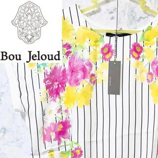ブージュルード(Bou Jeloud)のBou Jeloud 新品 半袖Tシャツ カットソー 花柄 白 ホワイト(Tシャツ(半袖/袖なし))