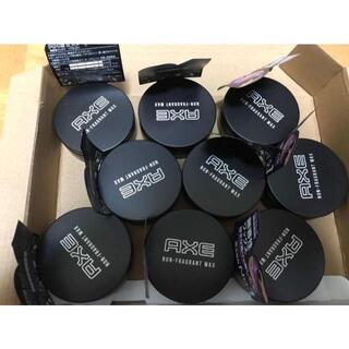 未使用 新品 アックス ブラック 無香性ワックス 65g 9個セット(ヘアワックス/ヘアクリーム)