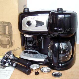 DeLonghi - 美品 デロンギ コンビコーヒーメーカー BCO261N-B エスプレッソ・ラテも