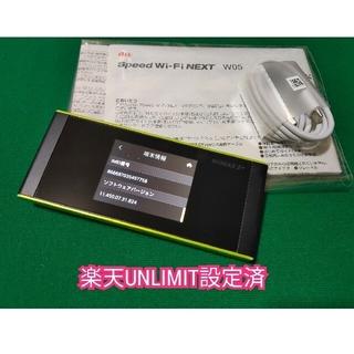 ラクテン(Rakuten)の【楽天UN-LIMIT設定済】Speed Wi-Fi NEXT  W05 UQ版(PC周辺機器)