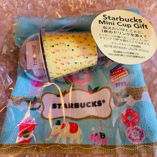 スターバックスコーヒー(Starbucks Coffee)のミニカップギフト 25周年 スターバックス フラペチーノカルーセル(小物入れ)