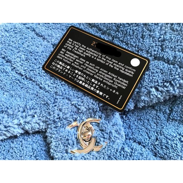 CHANEL(シャネル)のCHANEL シャネル ミックスファイバー フラップ チェーンショルダー ブルー レディースのバッグ(ショルダーバッグ)の商品写真