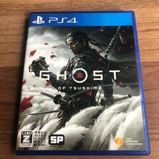 PlayStation4 - Ghost of Tsushima(ゴースト・オブ・ツシマ) PS4