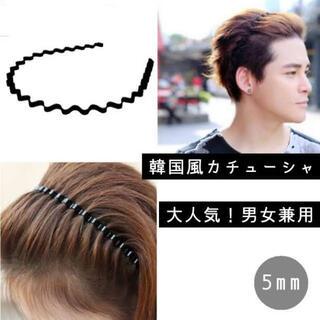 【大人気】カチューシャ 波型 ウェーブ ヘアアクセ ヘアバンド まとめ髪