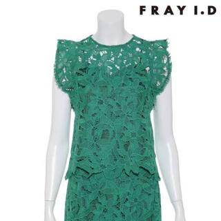FRAY I.D - FRAY I.D レース ブラウス グリーン