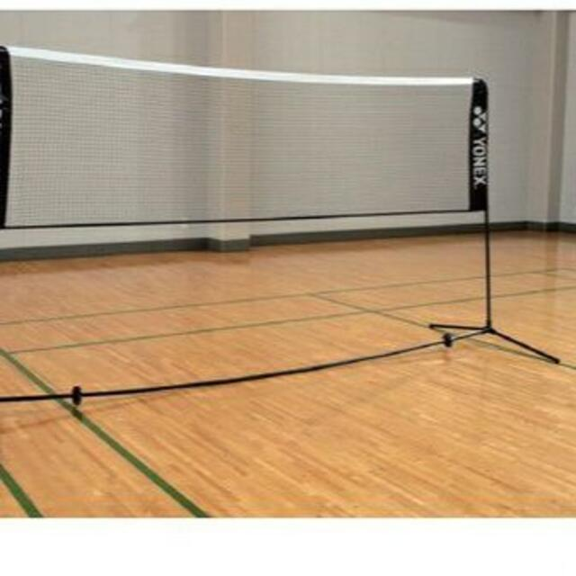 YONEX(ヨネックス)のYONEX(ヨネックス)バドミントン練習用ポータブルネット スポーツ/アウトドアのスポーツ/アウトドア その他(バドミントン)の商品写真