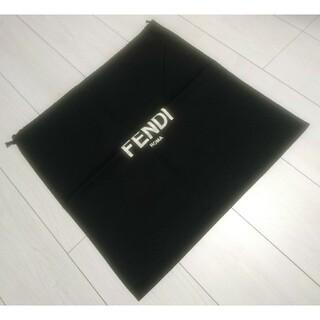 フェンディ(FENDI)のFENDI フェンディ 保存袋 ブラック 大 鞄 ロゴ ポーチ 巾着(ショップ袋)