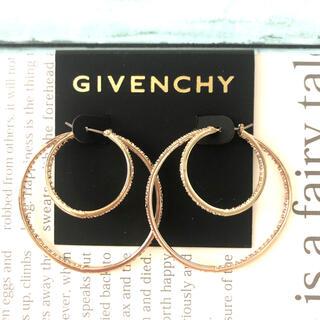 GIVENCHY - Givenchyジバンシィ リングライトゴールドダイヤモント新品ピアス ブランド