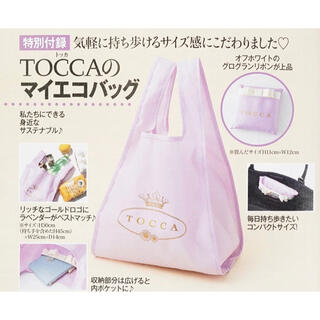 TOCCA - TOCCA エコバッグ  美人百花 付録
