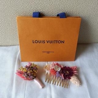 ルイヴィトン(LOUIS VUITTON)の花 ブローチ 髪飾り ドライフラワー ルイヴィトン フランス パリ (ブローチ/コサージュ)