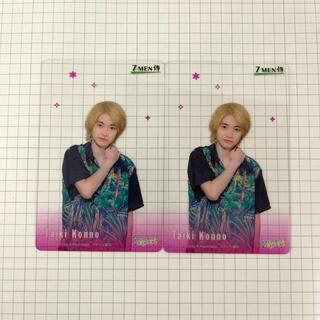 ジャニーズジュニア(ジャニーズJr.)の7MEN侍 今野大輝 クリアカード(アイドルグッズ)
