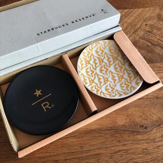 Starbucks Coffee - スターバックスリザーブ☆少数限定豆皿、小皿☆カッパー