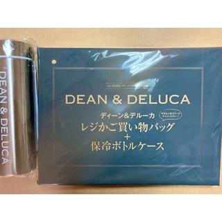 タカラジマシャ(宝島社)の新品未使用 DELUCA &DELUCA  グロウ8月号(タンブラー)