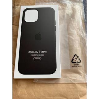 Apple -  iPhone12/ 12pro【アップル純正MagSafe対応ケース】