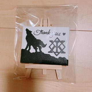 THE RAMPAGE - 川村壱馬 メッセージボード