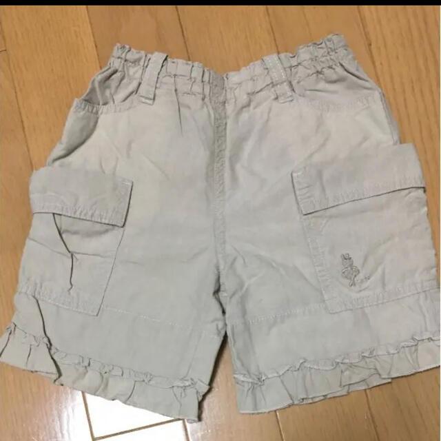 KP(ニットプランナー)のKP パンツ 100 キッズ/ベビー/マタニティのキッズ服女の子用(90cm~)(パンツ/スパッツ)の商品写真