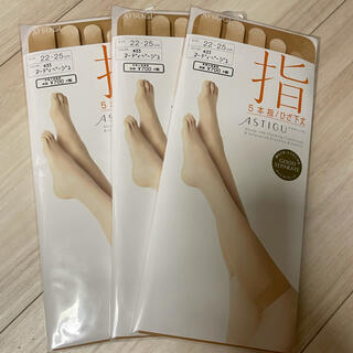アツギ(Atsugi)のATSUGI アツギ ストッキング 膝丈 指(タイツ/ストッキング)