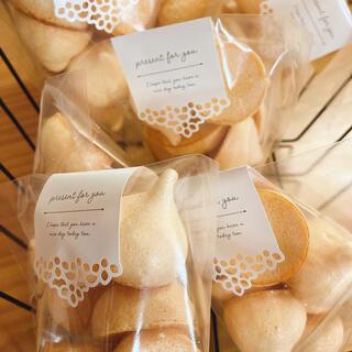 メレンゲクッキー(即購入可)(菓子/デザート)