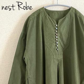 ネストローブ(nest Robe)のnest robe ネストローブ シルク混ロングワンピース フリーサイズ(ロングワンピース/マキシワンピース)