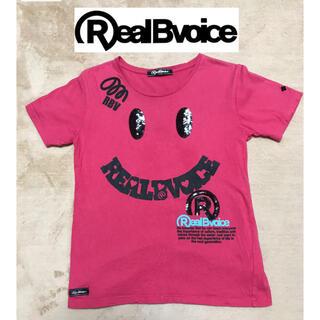 リアルビーボイス(RealBvoice)のTシャツ リアルビーボイス RealBvoice スパンコール ピンク M(Tシャツ(半袖/袖なし))