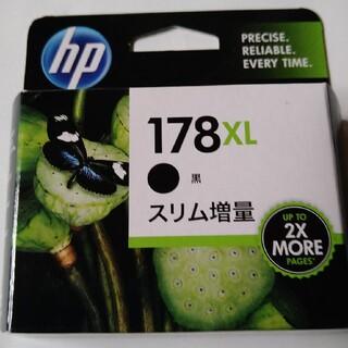 ヒューレットパッカード(HP)のHP CN684HJ インクカートリッジ 黒(XL)(PC周辺機器)
