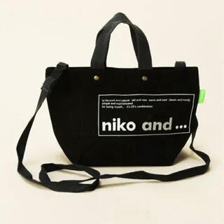 niko and... - ニコアンド ミニトートバッグ