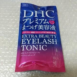 DHC - DHCエクストラビューティアイラッシュトニックまつげ美容液
