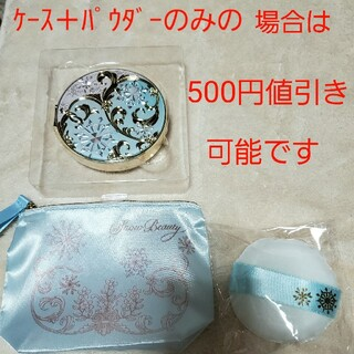 SHISEIDO (資生堂) - 資生堂 スノービューティー ホワイトニング スキンケアパウダー
