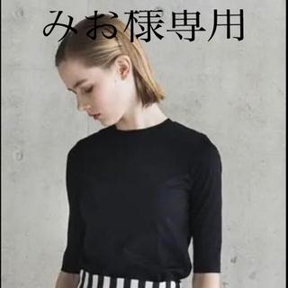 Drawer - ■新品 SHE Tokyo   ■Sabrina  黒 サイズ1