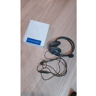エレコム(ELECOM)のヘッドフォン マイク付き USB(ヘッドフォン/イヤフォン)
