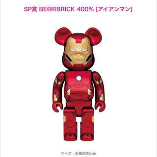 MEDICOM TOY - SP賞 BE@RBRICK 400% アイアンマン MARVEL