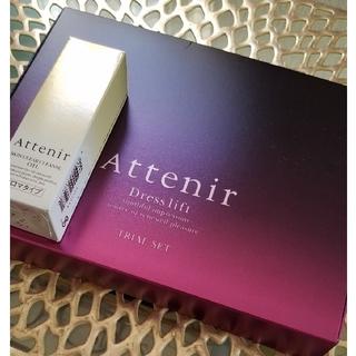 Attenir - 新品未使用 アテニアドレスリフトトライアルセット おまけ付き