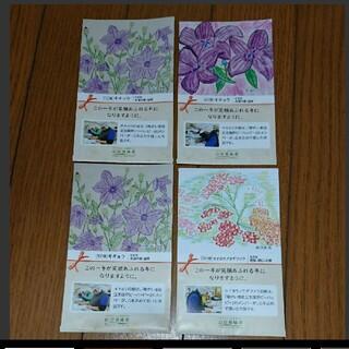 山田養蜂場 花の種 4セット キキョウ セイヨウノコギリソウ(その他)