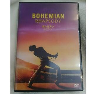 映画 ボヘミアンラプソディ DVD