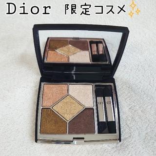 Christian Dior - ディオール サンク クルール クチュール 限定品