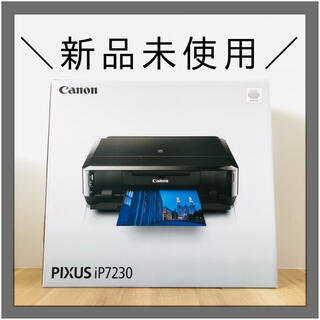 Canon - 新品未使用 Canon PIXUS IP7230 ブラック
