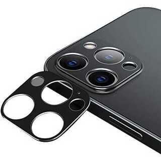 【A3D】iPhone12ProMax カメラ保護カバー二個セット (黒)(その他)