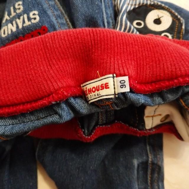 DOUBLE.B(ダブルビー)のダブルビー🐻ジーパン キッズ/ベビー/マタニティのキッズ服男の子用(90cm~)(パンツ/スパッツ)の商品写真