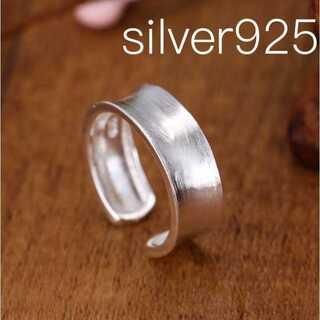 カーブリング silver925 指輪 メンズ フリーサイズ オープン